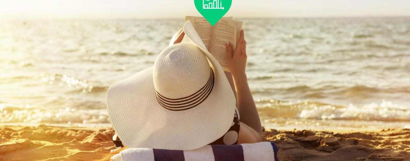 10 Summer Reads to Help you Reach your Financial Goals ...